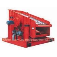 JYAg Series Coke Vibrating Screen