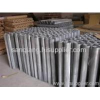 Buy cheap aluminum expanded insect screen from wholesalers