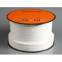 Buy cheap CHYGRATM Ramie fiber braided packing is readily controllable from wholesalers
