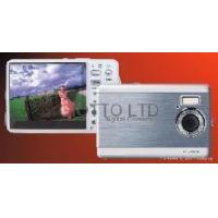 Buy cheap 2.5 LCD 5Mega Pixel Digital Camera from wholesalers