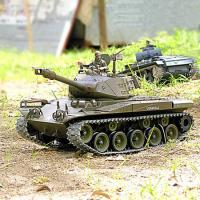 Buy cheap 1:16 RC Tank with smoking, lighting and sound- U.S. M41A3 from wholesalers