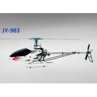 Buy cheap Gas Helicopter R/C GP Helicopter R/C GP Helicopter from wholesalers