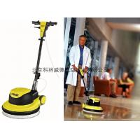 Buy cheap Single disc scrubber drier BDS43/150 BDS43/175 from wholesalers