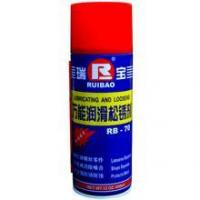 Buy cheap RB-70 (Lubricating rust-loosing reagent) product