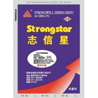 Buy cheap Fungicide Strongstar from wholesalers