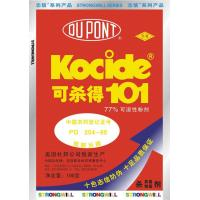 Buy cheap Fungicide Kocide 101 from wholesalers