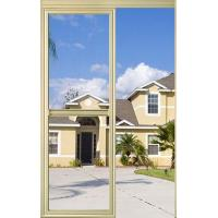 Buy cheap The Trackless Sliding Screen Door from wholesalers