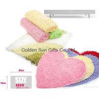 Buy cheap chenille rug from wholesalers