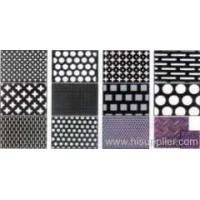 Buy cheap Perforated Metals Perforated Metal product