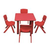 Buy cheap Table&Chair Series HAP22301 from wholesalers