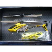 Buy cheap RC Helicopter NAME:RC HelicopterID:QT024  Description: from wholesalers