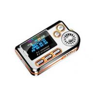 Buy cheap MP3_Players MP3-015 from wholesalers