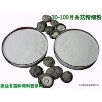 Buy cheap Other products Fine shiitake mushrooms powder & extract from wholesalers