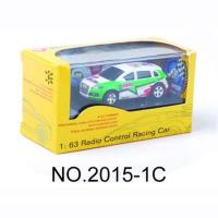 Buy cheap 1:63 Mini RC Car from wholesalers