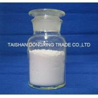 Buy cheap Lithium Chemicals Lithium Chemicals from Wholesalers