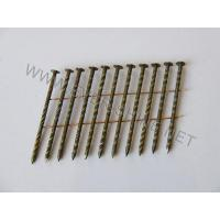 Buy cheap OTHER HARDWARE COIL NAILS TWISTED SHANK from wholesalers
