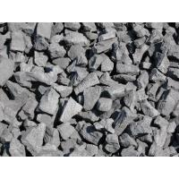 Buy cheap Anthracite Filter Metallurgical Coke from wholesalers