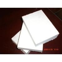 Buy cheap Ceramic Fiber Module from wholesalers