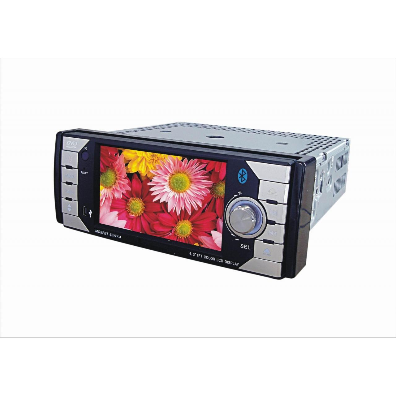 China Portable DVD Player FHSM-203 on sale