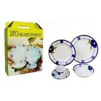 Buy cheap Dinner SetProduct Name:PS-0020Product Model:PS-0020 from wholesalers
