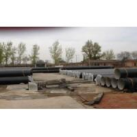 Buy cheap 2PP/3PP Preservative Pipe cement mortar lining from wholesalers