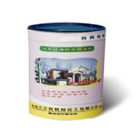 Buy cheap Silicone flexible exterior paint from Wholesalers