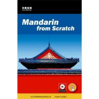 Buy cheap Mandarin MandarinfromScratch from wholesalers