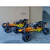 Buy cheap AHG1505-23cc R/C Hobby & TOYS from wholesalers