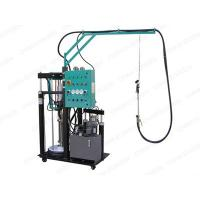 Buy cheap INSULATING GLASS MACHINES INSULATING GLASS MACHINES>>ALU-SPACER TYPE>>Siliconeextruder from wholesalers