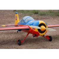 Buy cheap Airplane Trainers(56) Giant Yak54 from wholesalers