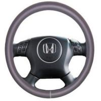 Buy cheap 9. Pedal suit series ProductsSteering wheel cover BY-18122B from wholesalers