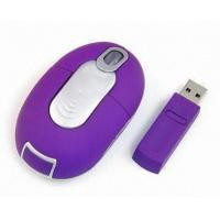 Buy cheap Wireless mouse from wholesalers