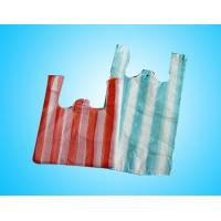 Buy cheap HdpeLdpe Bag from Wholesalers