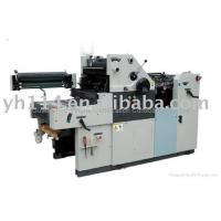 Buy cheap offset printing machine from wholesalers