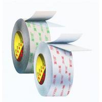 Buy cheap 3M Adhesive Tape from wholesalers