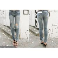 Buy cheap women's hot-sell jeans from wholesalers