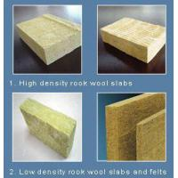 Rock wool ceiling board quality rock wool ceiling board for sale for High density mineral wool