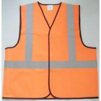 Buy cheap High Visibility Clothes YY-804-002 from wholesalers