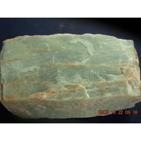Buy cheap Feldspar (Feldspar) product
