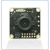Buy cheap 1/4 High-resolution Board Camera product