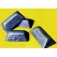 Buy cheap PIG IRON from wholesalers