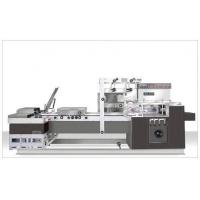Buy cheap Multi Row Family Pack Machine (iPac 21FP) from wholesalers