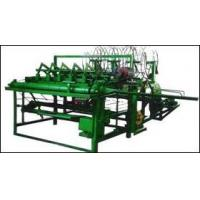 Buy cheap grassland fences netting machine from wholesalers