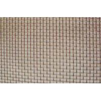 Buy cheap Metal Products Brass And Phosphor Bronze Wire Mesh product