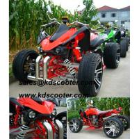 Buy cheap EEC ATV&Quads EEC 250/300CC QUAD from wholesalers