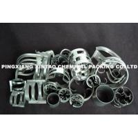Buy cheap Catalyst Metal Random Packing Brief Introduction from wholesalers