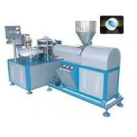 Buy cheap Liner Machine from wholesalers