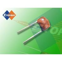 Buy cheap Miniature Metallized Polyester Film Capacitor from wholesalers
