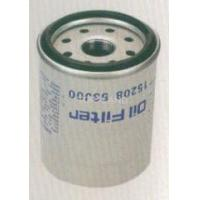 Buy cheap 15208-53J00 from wholesalers