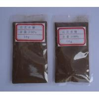 Buy cheap Coriolus versicolor Polysaccharide from wholesalers